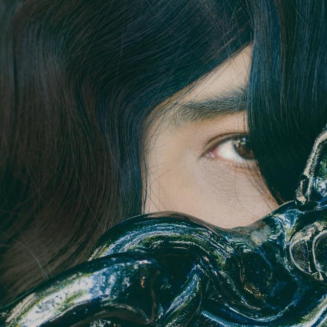 """Imagem da capa do álbum """"Trança"""" da Ava Rocha"""